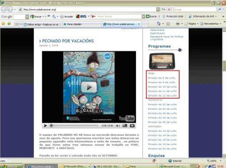Pantalla Blog PNA