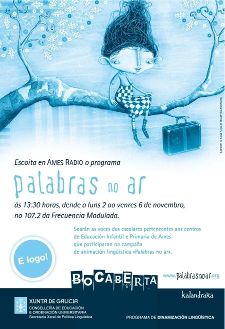 Próximas emisións de PALABRAS NO AR en Ames Radio
